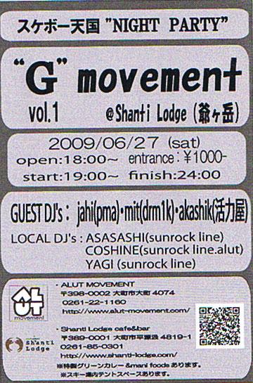 g-movement.jpg